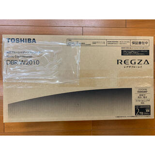 東芝 - 東芝 REGZA(レグザ) DBR-W2010 [2TB /2番組同時録画]