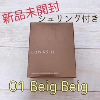 Kanebo - ルナソル スキンモデリングアイズ 01 beigebeige