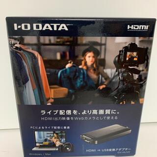 アイオーデータ(IODATA)の新品 I-O DATA USB HDMI変換アダプター GV-HUVC(PC周辺機器)