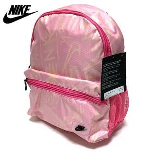 ナイキ(NIKE)の新品 ナイキ ブラジリア JDI バックパック キッズ ピンク デイパック 鞄(リュックサック)