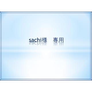 【専用ページ】④透明牌(麻雀)