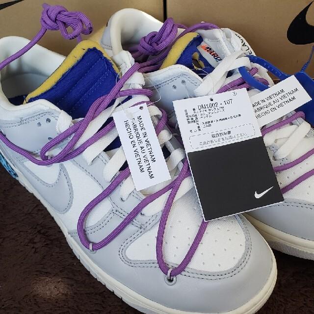 NIKE(ナイキ)のナイキ × オフホワイト ダンク ロー  Lot 48/50  27.5㎝ メンズの靴/シューズ(スニーカー)の商品写真