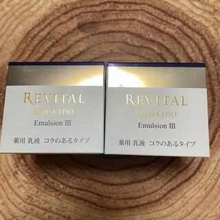 リバイタル リバイタルエマルジョン (医薬部外品) 乳液 50gx2