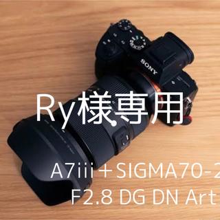 SONY - 【最終】SONY A7iii+SIGMA24-70 f2.8 DG DN Art