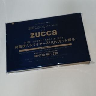 ズッカ(ZUCCa)の素敵なあの人付録(ハット)