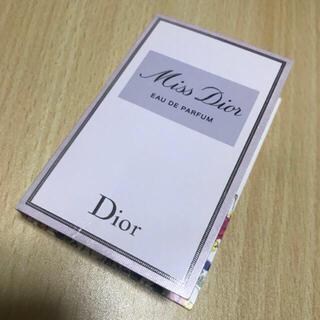 ディオール(Dior)のミスディオール サンプル リニューアル品 Dior(サンプル/トライアルキット)