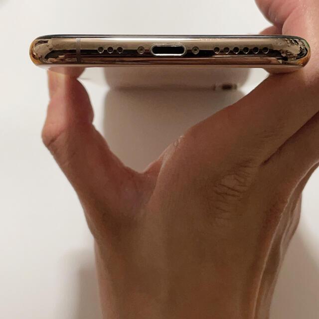 iPhone(アイフォーン)のiPhone XS 256GB ゴールド SIMロック解除済み スマホ/家電/カメラのスマートフォン/携帯電話(スマートフォン本体)の商品写真