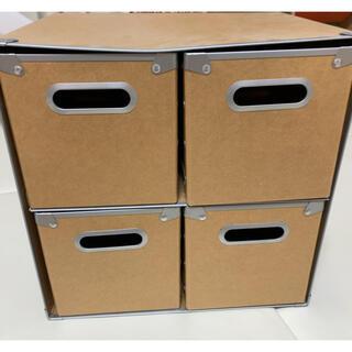 ムジルシリョウヒン(MUJI (無印良品))の硬質パルプボックス(ケース/ボックス)