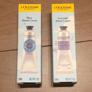 L'OCCITANE - ロクシタン ハンドクリーム 30ml 2個セット