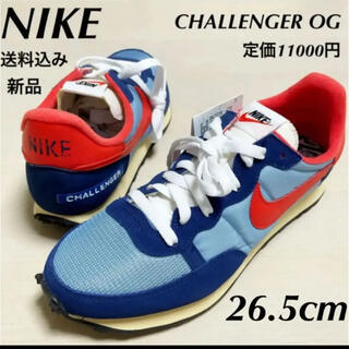 ナイキ(NIKE)の定価11000円★NIKE チャレンジャー★運動靴★26.5cm(スニーカー)