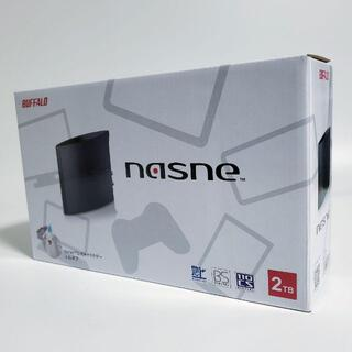 バッファロー(Buffalo)の⭐️即日発送⭐️バッファロー nasne HDDレコーダー 2TB 新品(その他)