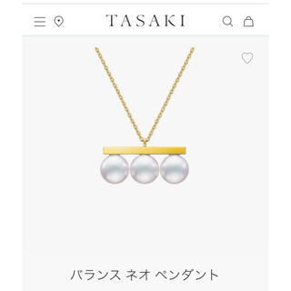 TASAKI - タサキ TASAKI バランス ネオ ペンダントネックレス 美品