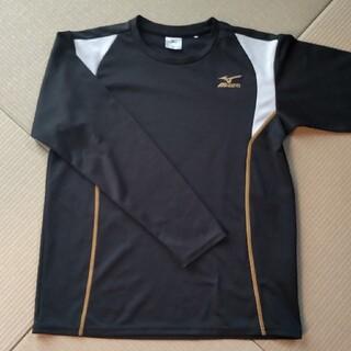 ミズノ(MIZUNO)のミズノ MIZUNO   長袖シャツ  男の子160cm(Tシャツ/カットソー)