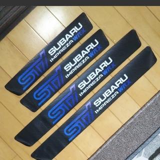 スバル(スバル)のSUBARU STI INPREZA WRX高品質5Dカーボンスカッフプレート現(車内アクセサリ)