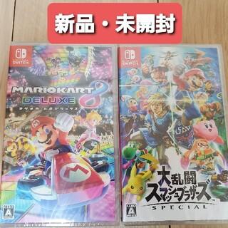 Nintendo Switch - 【新品未開封】スマブラ、マリオカート セット スイッチ用ソフト