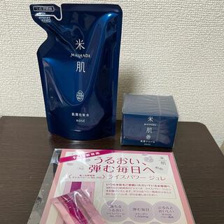 コーセー(KOSE)の米肌 マイハダ 肌潤化粧水 肌潤クリーム(化粧水/ローション)