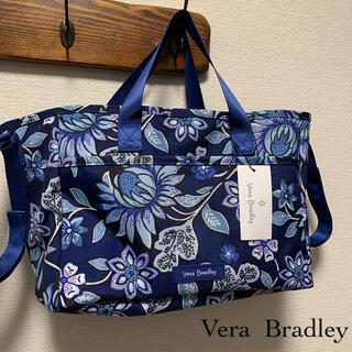 ヴェラブラッドリー(Vera Bradley)の新品 ヴェラブラッドリー オーガナイザー トートバッグ(トートバッグ)