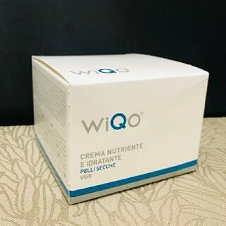 SHISEIDO (資生堂) - 《正規品》新品未使用!箱未開封! WiQo ワイコ 保湿クリーム (乾燥肌用)