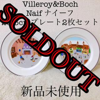 ビレロイアンドボッホ(ビレロイ&ボッホ)のVilleroy&Bochビレロイ&ボッホナイーフNaifプレート絵皿2枚セット(食器)