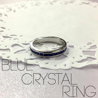 ブルー クリスタル リング 14号(リング(指輪))