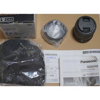 Panasonic - LUMIX G 42.5mm/F1.7 ASPH./POWER O.I.S