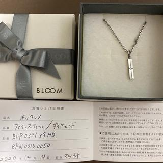 BLOOM - BLOOM ネックレス ダイアモンド 証明書付き