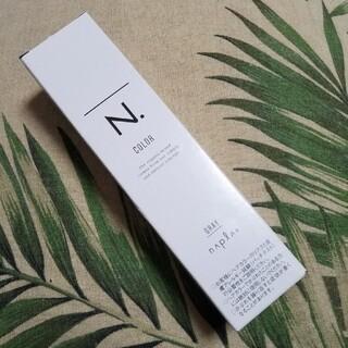 ナプラ(NAPUR)のN. エヌドットカラー(カラーリング剤)