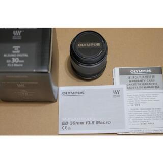 OLYMPUS - M.ZUIKO DIGITAL ED 30mm F3.5 Macro