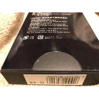 グローバル(GLOBAL)の包丁 GLOBAL グローバル 三徳 18cm ステンレス 日本製 G-46(調理道具/製菓道具)
