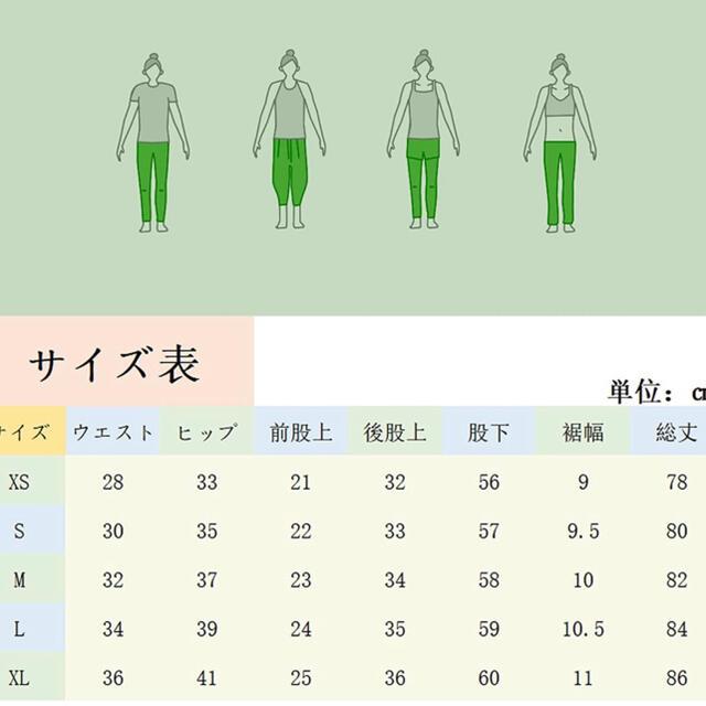 着圧レギンス トレーニングウェア ランニングウェア 吸汗速乾 美脚ポケット付き レディースのレッグウェア(レギンス/スパッツ)の商品写真