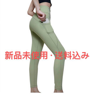 着圧レギンス トレーニングウェア ランニングウェア 吸汗速乾 美脚ポケット付き