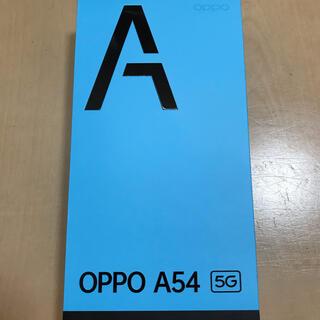 OPPO - OPPO A54 5G OPG02 シルバーブラック