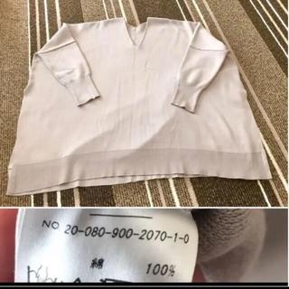 IENA - 美品 2020SS Cotton ケーププルオーバー