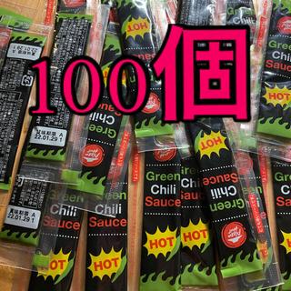 コストコ(コストコ)のピザハット グリーンチリソース グリチリ 100個(調味料)