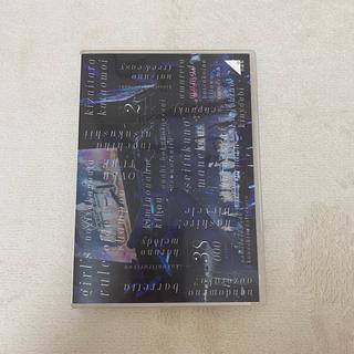 ノギザカフォーティーシックス(乃木坂46)の乃木坂46 3rd YEAR BIRTHDAY LIVE(ミュージック)