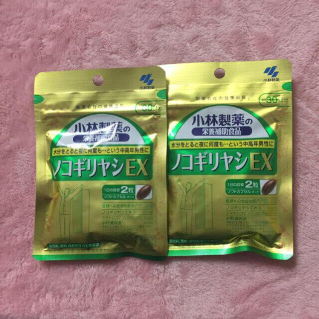 小林製薬(コバヤシセイヤク)の小林製薬💚ノコギリヤシEX 30日分 × 2袋 食品/飲料/酒の健康食品(その他)の商品写真