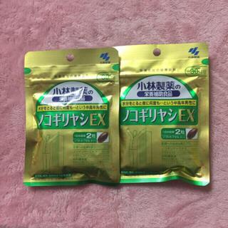 小林製薬 - 小林製薬💚ノコギリヤシEX 30日分 × 2袋