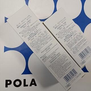 ポーラ(POLA)のポーラ ホワイティシモ薬用ローションホワイト&薬用ミルクホワイト(詰替え用)(日焼け止め/サンオイル)