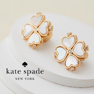 kate spade new york - 【新品♠本物】ケイトスペード シェルクローバーピアス