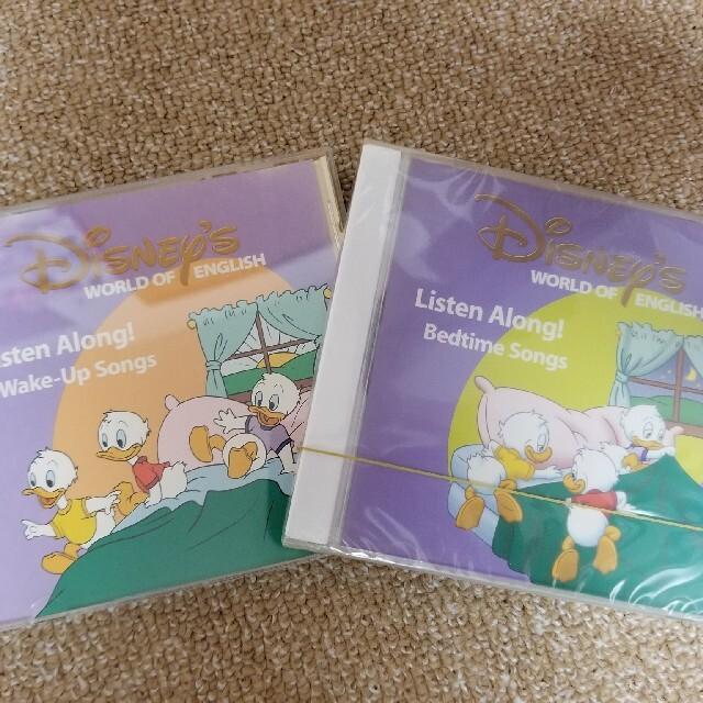 Disney(ディズニー)のDWE CD ディズニー 英語システム シングアロング キッズ/ベビー/マタニティのおもちゃ(知育玩具)の商品写真