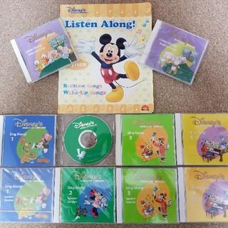Disney - DWE CD ディズニー 英語システム シングアロング