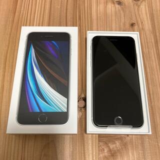 iPhone - 本日発送iPhone SE 第2世代 64GB SIMロック解除済 白