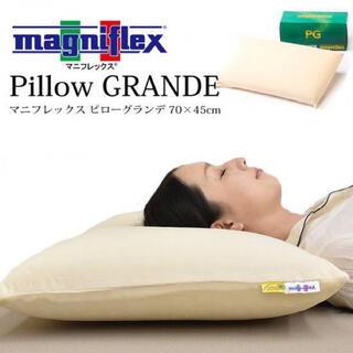 マニフレックス(magniflex)の極美品❗️送料込み❗️マニフレックス ピローグランデ おまけ付き(枕)