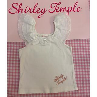 Shirley Temple - シャーリーテンプル 肩フリル トップス 90