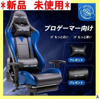 新品 未使用 ゲーミングチェア ハイバックシート ランバー オットマン付 13(ハイバックチェア)
