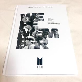 防弾少年団(BTS) - THE FACT BTS PHOTO BOOK WE REMEMBER 写真集