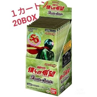 バンダイ(BANDAI)のバンダイ (BANDAI) バトルスピリッツ コラボブースターSP 仮面ライダー(Box/デッキ/パック)