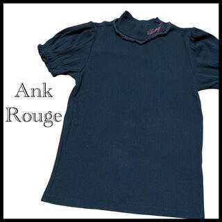 アンクルージュ(Ank Rouge)のAnk Rouge アンクルージュ カットソー トップス ブラック フリル(カットソー(半袖/袖なし))