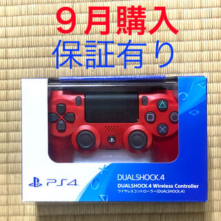 プレイステーション4(PlayStation4)のDUAL SHOCK4  デュアルショック4  マグマレッド(その他)