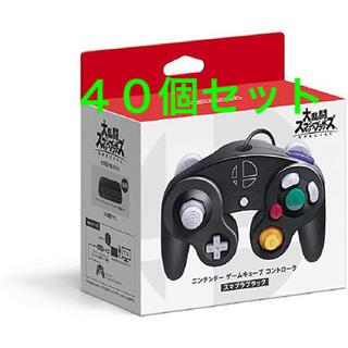 Nintendo Switch - 【新品未使用】ニンテンドー ゲームキューブ コントローラー スマブラブラック